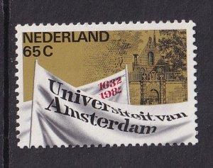 The Netherlands #638  MNH 1982 university Amsterdam