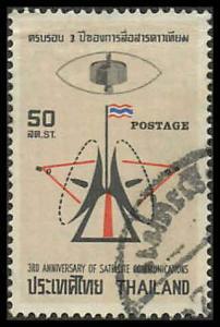Thailand 549 Used VF