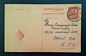 1915 Alexandria Egypt To Detroit Michigan Postcard Cover