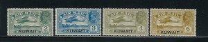 KUWAIT SCOTT #C1-C4 1933-34 INDIA AIR POST STAMPS OVERPRINTED KUWAIT MINT XLH
