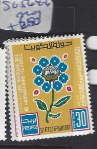 KUWAIT (P1102B)   SG 564-6       MOG