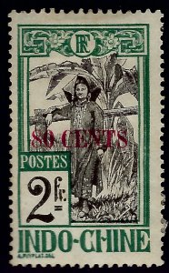Indo-China Sc #80 Mint F-VF hr SCV$30...French Colonies are Hot!