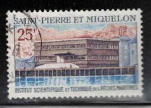ST PIERRE & MIQUELON Scott # 386 Used - Technical Institute Of Fishing