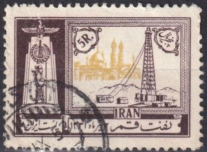 Iran #969   F-VF  Used CV $5.00  (Z4943)