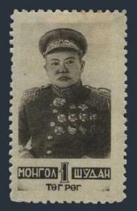 Mongolia 83,lightly hinged.Michel 67. Marshal Kharloin Choibalsan,1945.