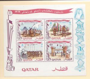 Qatar, 187a, Boy Scouts S/S(4), MNH
