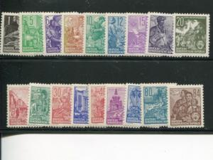 GDR #2187-204    mint VF NH -   Lakeshore Philatelics