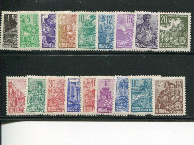 GDR #2187-204    mint VF NH -   Lakeshore Philatelics