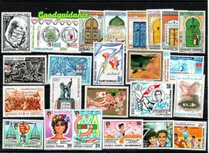 1988 - Tunisia- Tunisie- Full year - Année complète -24 stamps- 24 timbres MNH**