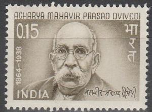 India #435 MNH VF  (SU2115)
