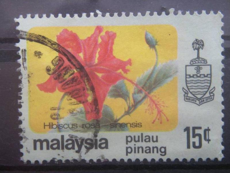PENANG, 1979, used 15c, Flowers, Scott 85
