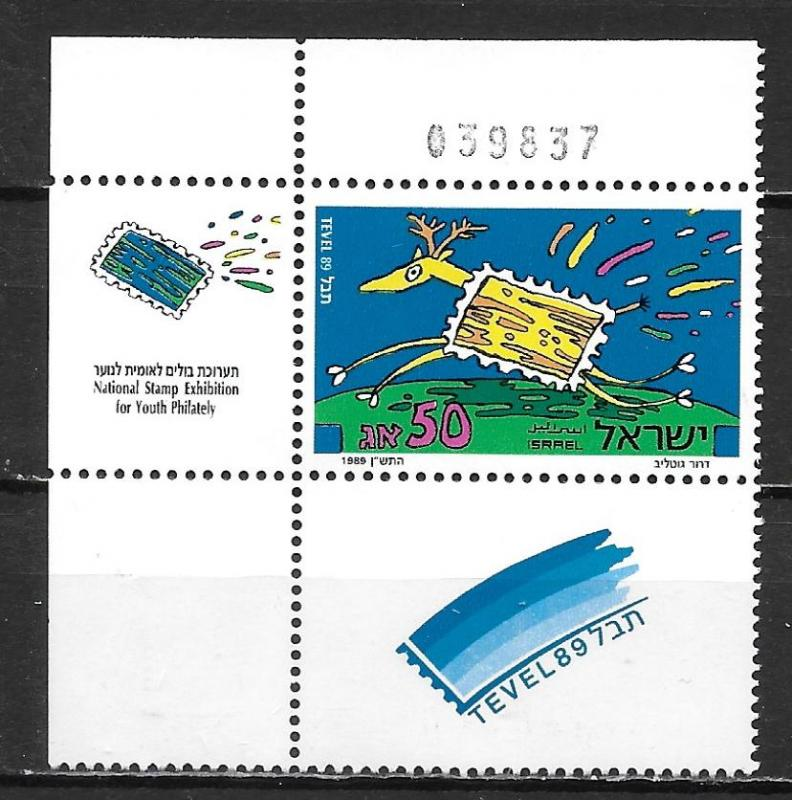 Israel 1033 Tevel 1989 Youth Stamp Expo Sgl w/Tab MNH (z1)