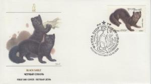 1980 Russia Black Sable (Scott 4842) Fleetwood FDC