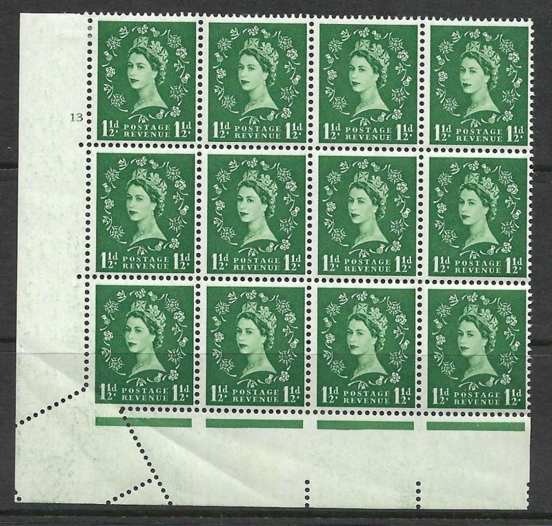 Sg 542 1½d Wilding Edward Crown variety - Superb misperf UNMOUNTED MINT