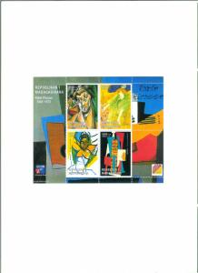 Madagascar - Paintings - PABLO PICASSO - Sheet (4) - MNH
