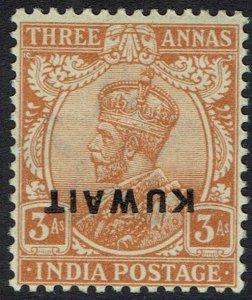 KUWAIT 1923 KGV 3A ERROR OVERPRINT INVERTED WMK LARGE STAR