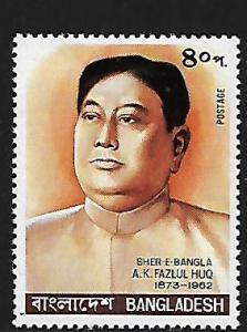BANGLADESH 182 MNH SHER E BANGLA