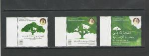 BAHRAIN:  Sc.713-15 /**INTERFAITH DIALOUGE**/  Complete Set /MNH