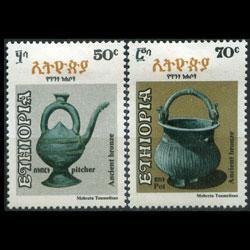 ETHIOPIA 1981 - Scott# 1026-7 Bronzes 50-70c LH