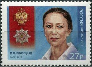 Russia 2017. Maya Plisetskaya (1925-2015), ballet dancer (MNH OG) Stamp