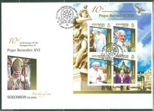 SOLOMON ISLANDS 2015 POPE BENEDICT XVI 10TH ANNIVERSARY OF PAPACY SHEET OF 4 FDC