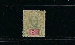 SARAWAK SCOTT #14 1888-97 SIR CHARLES JOHNSON BROOKE- 8 CENT MINT LIGHT HINGED
