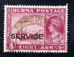 Burma, Scott O38  VF,  Used, CV $2.50   ....1050218