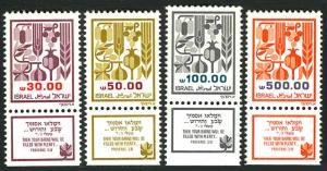 Israel 876-879 tabs, MNH. Definitive. Produce, 1984