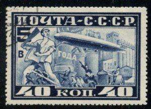 RUSSIA #C12, Used, Scott $24.00