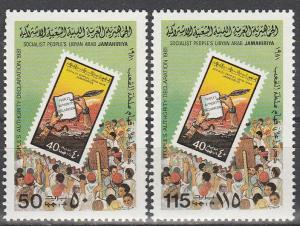 Libya #950-1 MNH F-VF   (V4374)