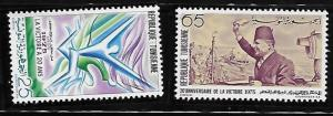 Tunisia 1975 Victory Independence MNH A653