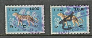 Zaire Congo Africa Cinderella revenue fiscal stamp 3-18- one is with OP