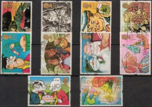 M038 - SG1644/53 Complete set GREETING STAMPS (Gift Giving), used
