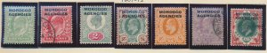 Great Britain, Offices In Morocco Stamps Scott #201 To 207, 3 Used, 4 Mint - ...