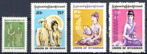Burma Sc# 301-303 MNH 1990-1991 Union of Myanmar