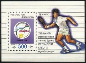 UZBEKISTAN, SPORTS / TENNIS, SOUVENIR SHEET, NEVER HINGED