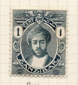 Zanzibar 1913 Early Issue Fine Used 1c. 051130