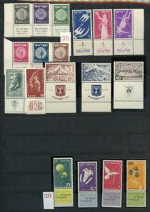 ISRAEL 1952/1976 VIRTUALLY COMPLETE TABS  MINT NH IN DELUXE STOCKBOOK