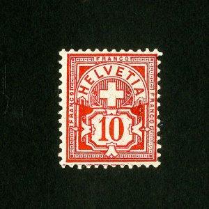 Switzerland Stamps # 73 F-VF OG H Scott Value $110.00