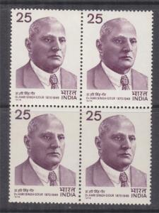 INDIA, 1976 Dr. Hari Singh Gour, 20p., block of 4, mnh.