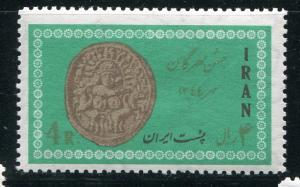 Iran #1355 MNH - Make Me An Offer