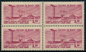 Brazil C104 block/4,MNH.Michel 995. Brazilian servicemen of WW II,1960.Memorial.