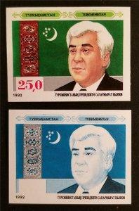 Turkmenistan PROOF Stamp Lot E27