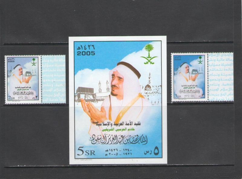 SAUDI ARABIA : Sc.1363-64,a / **IN MEMORY OF KING FAHAD**/ Set of 2 & SS  / MNH.