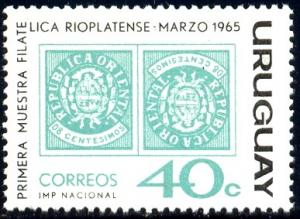 Stamp Show, Tete Beche Pair of 1964, No.21a, Uruguay MNH