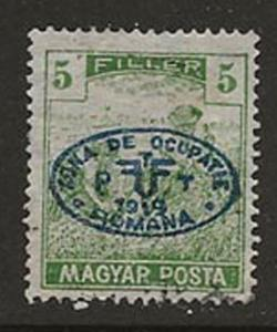 Hungary 2N52 m [ac12b]
