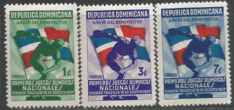DOMINICAN REPUBLIC 326-28 MOG Z231