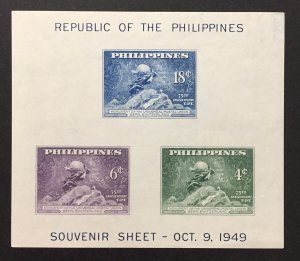 Philippines 1949 #534 S/S, UPU, MNH(Faults).