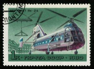 Aircraft 1k 1980 (Т-4358)