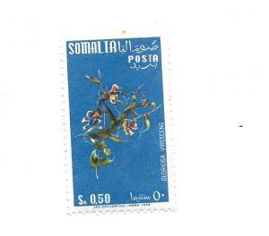 Somalia 1958 - M - Scott #220 *